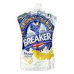 Melkunie Breaker Banaan 200ml